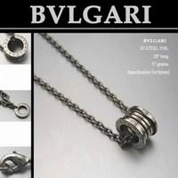 Подвеска Bvlgari sts041